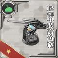 12cm Single High-angle Gun Mount 048 Card