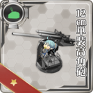 12cm Single High-angle Gun Mount 048 Card