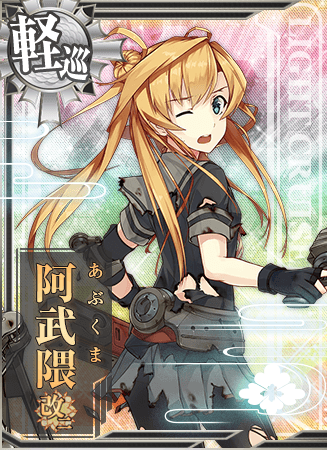 Abukuma Kai Ni Card Damaged
