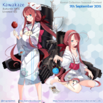 Autumn2015 kawakaze