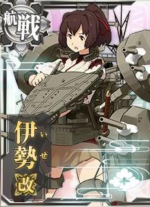 BBV Ise Kai 082 Card