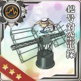Type 42 Air Radar 032 Card