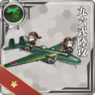 Type 96 Land-based Attack Aircraft 168 Card