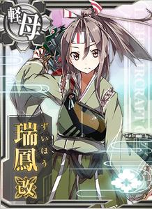Zuihou Kai Card