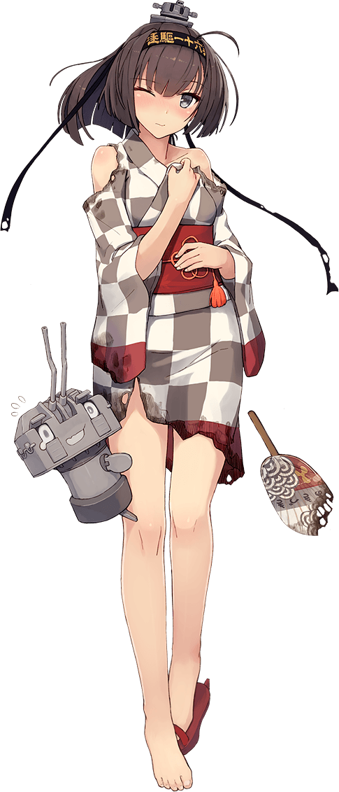 Akizuki Yukata Full Damaged