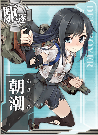 Asashio Card Damaged
