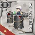 Equipment75-1
