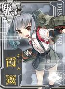 Kasumi Kai Card