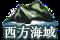 Maplogo 4