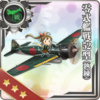 Type 0 Fighter Model 52 (Skilled) 152 Card