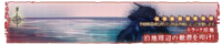 Winter2015 e1 banner