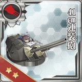 41cm Twin Gun Mount 008 Card