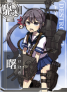 Akebono Card