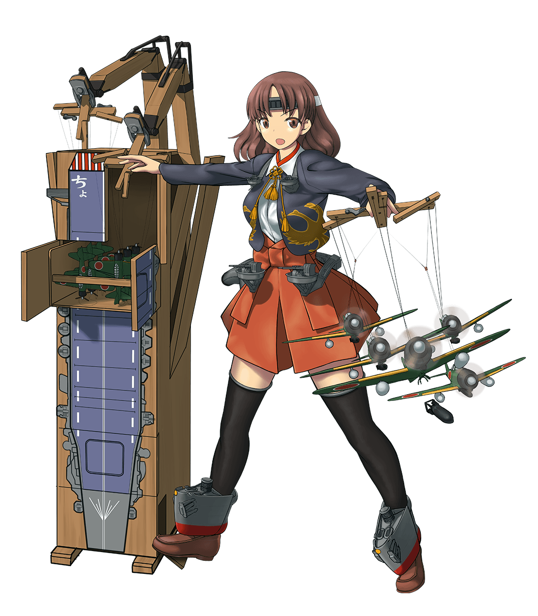 Chiyoda Carrier Full