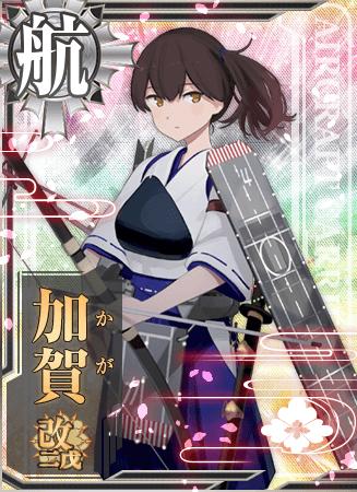 Kaga Kai Ni E Card
