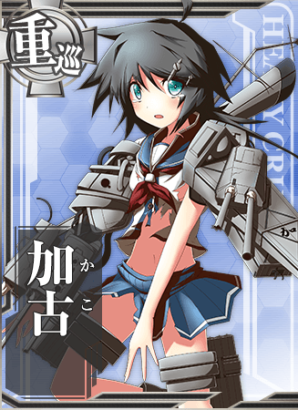 Kako Card Damaged
