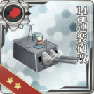 14cm Twin Gun Mount Kai 310 Card