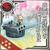 16inch Mk.I Triple Gun Mount Kai + FCR Type 284 300 Card