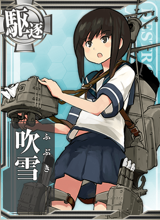 Fubuki Card