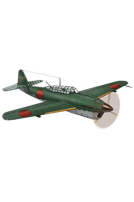 Suisei Model 12 (634 Air Group w Type 3 Cluster Bombs) 319 Equipment