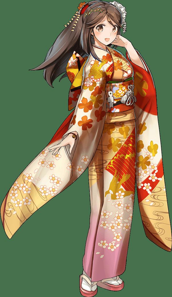 Amagi New Year Full