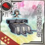 41cm Triple Gun Mount Kai 236 Card