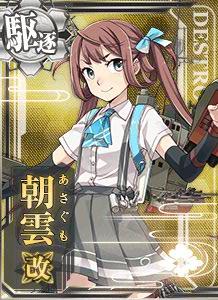 DD Asagumo Kai 327 Card
