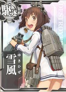 DD Yukikaze 020 Card
