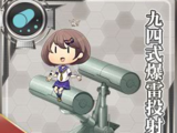 Type 94 Depth Charge Projector