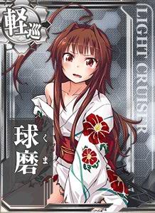 Kuma Yukata Card Damaged