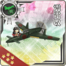 Shinden Kai 056 Card