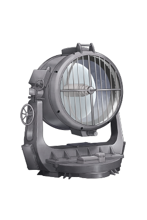 Type 96 150cm Searchlight 140 Equipment
