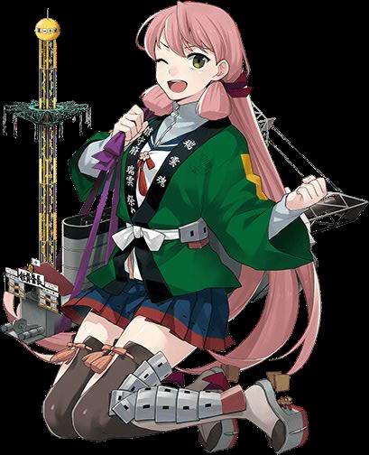 Akashi Tekkotsu Bancho Full