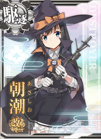 Asashio Kai Ni Halloween Card