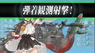Kancolle P2 - Quest SB46 CL 2DD, S rank 3-2 4-5 5-3 6-3 Boss