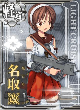 Natori Kai Card