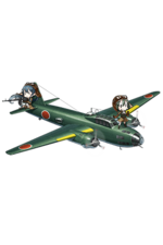Type 1 Land-based Attack Aircraft 169 Full