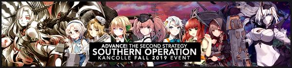 Wikia 2019 November 29th Banner