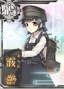 DD Arare Kai Ni 198 Card