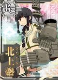 Kitakami Kai Ni Card