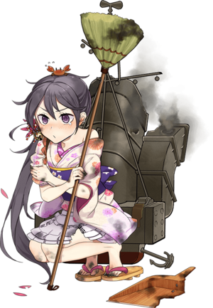 Akebono End of Year 2015 Full Damaged