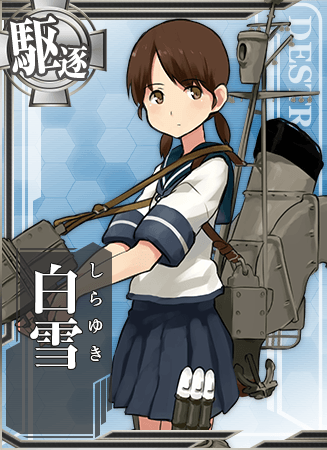 Shirayuki Card