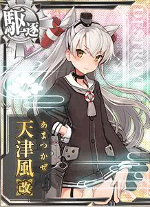 DD Amatsukaze Kai 316 Card