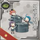 Equipment120-1