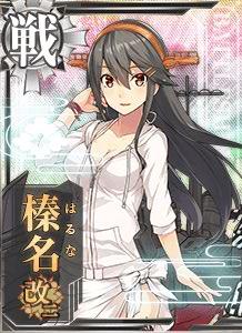 Haruna Kai Ni Summer Card