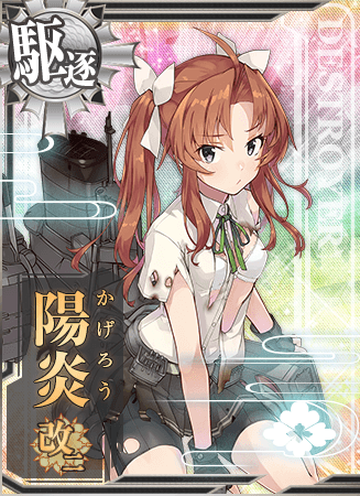 Kagerou Kai Ni Card Damaged