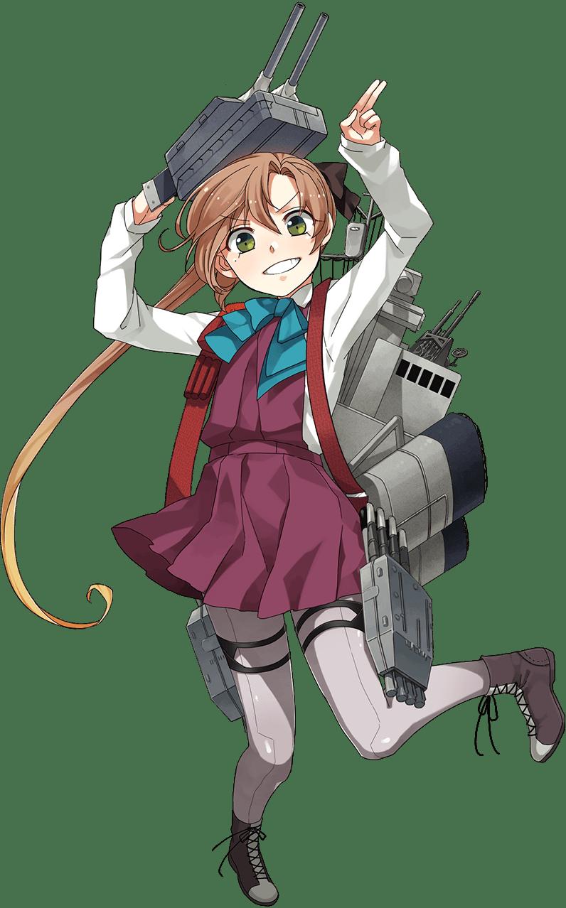 Akigumo Full