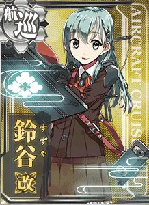 CAV Suzuya Kai 129 Card