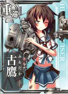 CA Furutaka 059 Card Damaged