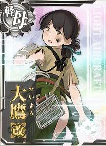 CVL Taiyou Kai 380 Card Damaged
